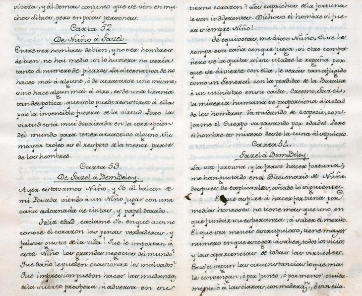 Cartas Marruecas, Cadalso